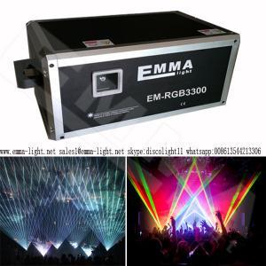 China professional 30w ILDA rgb full color animation laser light / programable dj laser show on sale