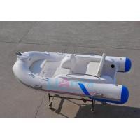 Rigid inflatable boat,  RIB BOAT-Lian Ya HYP330