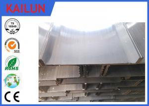 China 6063 T5 Anodized Aluminium Frame Profile Box Frame for Aluminium Power Box Sections OEM on sale