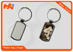 China OEM Service Sublimation Keychain Blanks For Promotion And Advertising Gifts on sale