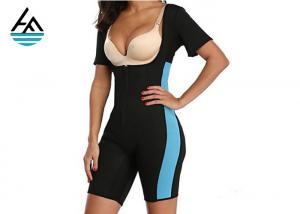 China SBR Neoprene Slimming Suits / Sport Neoprene Full Body Workout Suit on sale