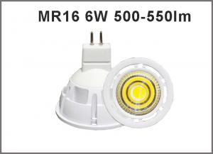 China LED bulbs MR16 6W 400-450lm spotlight led bulbs CRI>80 CE ROHS on sale
