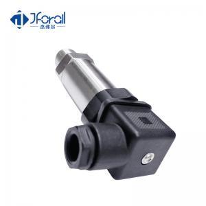 China 4~20mA DC Smart Pressure Transmitter 2- Wire 0.5% FS Piezoresistive Analog Output on sale