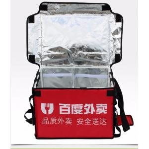 China 100L waterproof insulated Pizza Takeaway Bags Food Delivery box Hot Food Thermal Backpack on sale