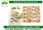 China Herbal Supplement Meal Replacement Tea Powder , Fat Burning Shakes Weight Loss wholesale