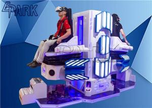 China VR JUMP 1/2 Seats 9d Coin Operated Cinema Vr Motion Simulator Entertainment on sale