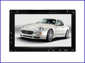 China 6.95 inch HD touch screen double din Car dvd player/ car gps dvd player China supplier on sale