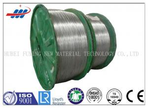 China Zinc Coated Galvanized Steel Wire No Oil High Carbon Materials For Brading on sale