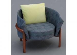 China Modern PU or fabric Leisure Lounge Hotel Room Chairs With Solid Wood Legs on sale