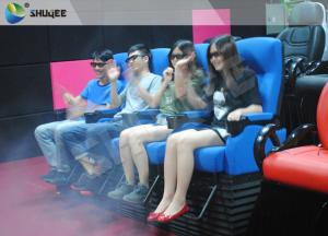 China 2DOF 4D Movie Theater With Durable Electric Motion Seat And 13 Special Effects on sale