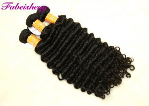 China 100% Soft Curly Virgin Malaysian Hair Weave No Tangle No Shedding on sale