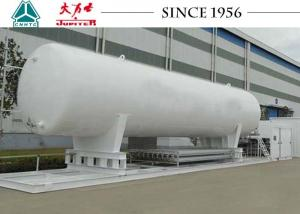 China 20000 L Liquid Co2 LNG Storage Tank Shorter Loading And Unloading Times on sale