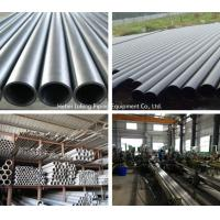 China seamless stainless steel pipe/304 stainless steel pipe price per meter/stainless steel welded pipe on sale