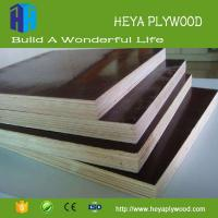 2018 new face film plywood 12mm thick waterproof shuttering plywood formwork