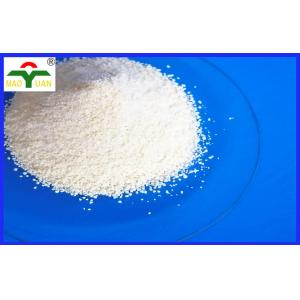 China CMC Carboxymethyl Cellulose, API-13A-2010 for Mineral Flotation, welcome to customize on sale