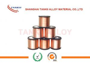 China 0.025Mm Copper Nickel Wire , CuNi2 Nickel Copper Wire for Electric Blanket on sale