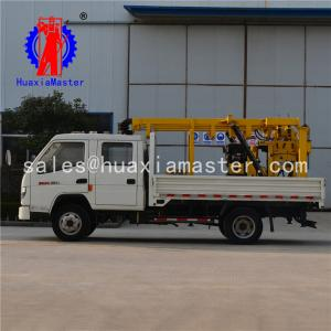 China XYC-200 small water well drilling rigs for sale on sale