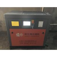 15kw 20HP Industrial Air Compressor Rental , Permanent Magnetic Frequency Screw Quiet Portable Air Compressor
