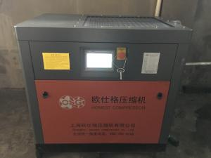 China 15kw 20HP Industrial Air Compressor Rental , Permanent Magnetic Frequency Screw Quiet Portable Air Compressor on sale