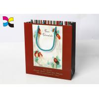 China Offset Custom Printed Recycled Paper Bags 210gsm C1s Art Paper Company Promotion on sale