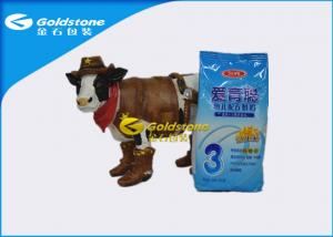 China Optional Structure Whey Protein Powder Packaging Bags Long Shelf Life Insurance on sale