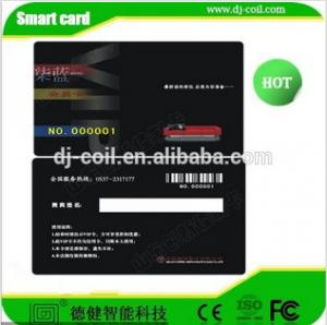 China hot selling ultralight entrance access card on sale
