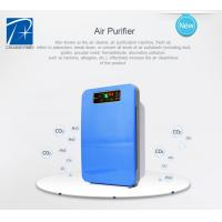 Multifunctional air purifier in best quality and reasonable price