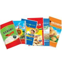China Heat Sealed Seed Packaging Bags High Temperature Resistant For Agriculture on sale