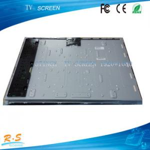 China TFT 37 inch Advertising LCD Screen , One machine Screen LCD AD Player on sale