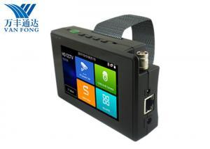 China 4 Wrist CCTV Camera Tester 4K H.265 IP CVBS CVI TVI AHD 5 In 1 126mm X 83mm X 33mm on sale
