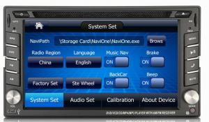 China Ouchaungbo Car DVD Radio GPS Navi for Hyundai Click 2002-2012 User interface language SWC OCB-9801 on sale