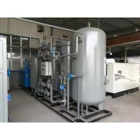 China High Speed Nitrogen Generation Plant , Steel Mobile Nitrogen Gas Generator on sale