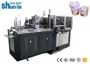 China Food Packaging Box Paper Bowl Making Machine Printed Paper Kebab Box Forming Machine on sale