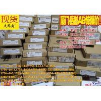 Lauer Systeme PCS 110FZ