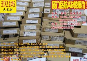 China PW-RPC-500-MX-30X supplier