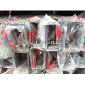 China Structure Welded Stainless Steel Pipe , Stainless Steel SquarePipes on sale