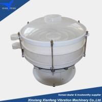 Circular vibrating sieve plastic  material vibrator screening machine