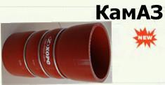 China Kamaz Silicone Rubber Hose Red color 4308-1170242 / truck on sale