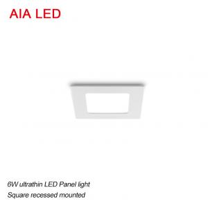 China Recessed mounted interior square IP40 6W Ultrathin LED Panel light for living room decoration on sale