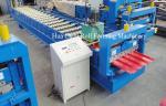 SImens PLC 制御を用いる機械を作るアジアの市場 914 材料の屋根シート