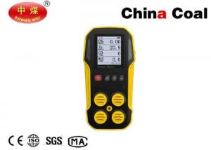 China Detector Instrument Biogas Detector,Portable Gas Detector,Explosive Gas Detector on sale