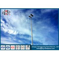 3M - 30M High Mast Outdoor Flood High Mast Light Pole with Hot Dip Galvanized