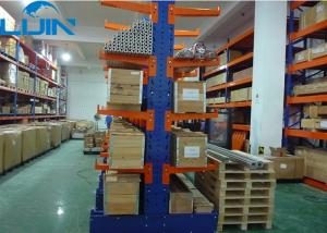 China Powder Coating Cantilever Racking Systems For Long Material Speedy Towing Picking on sale