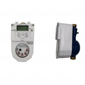 China R100 DN20 Digital Smart Water Meter With IC Card Support on sale