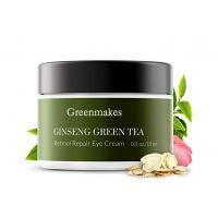 Retinol Skin Care Cream / Green Tea Eye Cream For Sensitive Skin PH 5.5