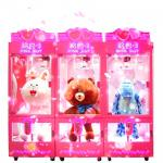 Coin Operated Claw Gift Machine Cube Crane Claw Machine Catcher Arcade Claw Machine