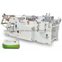 QH-9905 High Quality Automatic KFC Paper Box Gluing Machine
