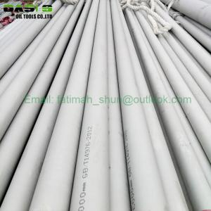 China Api 5ct Astm A106 A53 Grade B X52 X65 Seamless Steel Pipe Welded steel pipes on sale