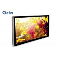 China HD LCD Network Touch Screen Digital Signage 250cd / M2 HDMI VGA Output on sale