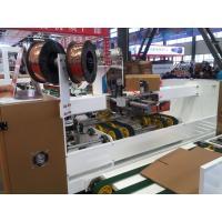Semi Automatic Box Stitching Machine Electromagnetic Braking System 50 Pcs / Min